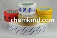 China Custom Logo Printed Packing Tape on sale