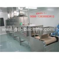 Buy cheap continuous microwave oven for nuts product