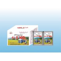 Buy cheap of active ingredient: Rainbow Star 100 product
