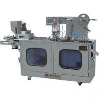 DPB-140E Flat Plate Blister Packing Machine