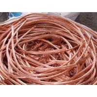 Buy cheap Copper Scrap Wire product