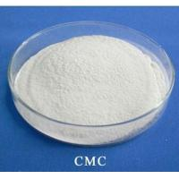 Buy cheap PAC-HV for Oil Drilling Fluid Polyanionic Cellulose product