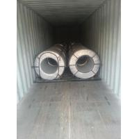 Buy cheap Silicon Carbide Cored wire product