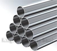 Buy cheap S.S.tube stainless steel seamless tube from Wholesalers