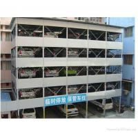 Buy cheap CHEAP FOUR-SIX MULTI LEVEL LIFT/SLIDING CAR PARKING SYSTEM product