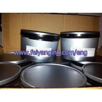 Buy cheap Best sublimation printing ink for offset printer FLYING FO-SR product