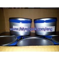 China Best dye sub ink for offset press FLYING FO-GR on sale