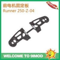 Buy cheap Spare Parts Walkera Runner 250 Front Motor Fixed Plate Runner 250-Z-04 product
