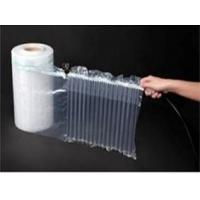 Buy cheap Application of air pack air pack gasket from wholesalers