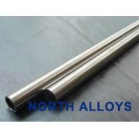 Buy cheap tube Zirconium tube pipe product