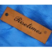 Buy cheap With copper eyelet hang tag from wholesalers