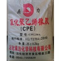 Buy cheap CPE Used In Magnetic Products CPE230A product
