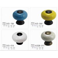 Buy cheap Colorful Pumpkin Ceramics Cabinet Knobs from Wholesalers