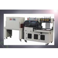 XBL-4535+ XBS-4525 fully automatic L-type Sealing, Cutting and Shrinking