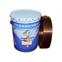 Buy cheap Low Alloy SAW Wires & Fluxes product