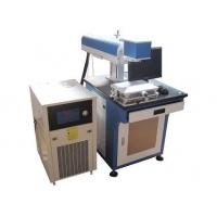 Buy cheap YAG Laser Marking Machine LP-YAG75 product