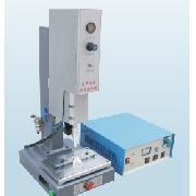 15K(2600W)Split Style Ultrasonic Welding Machine
