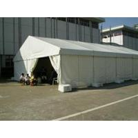 Buy cheap Party Tent Shelter from wholesalers