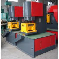 Buy cheap Punching Home Hydraulic Punching Machine from Wholesalers