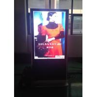 Buy cheap LED Display Portable Ads Media Series product