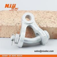 Buy cheap Y Type Socket Clevises from Wholesalers