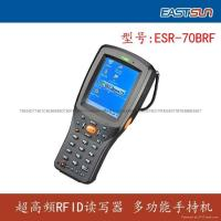 Long range distance with WIFI & GPRS handheld rfid UHF reader