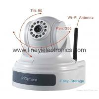 Buy cheap Security Visible Fence Alarm System Visitor Alarm product