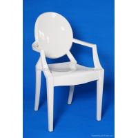Buy cheap R-GH-L01 White Resin Louis Ghost Arm-Chair product