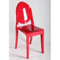 R-GH-V16 Solid Rose-Red Resin Leisure Victoria Ghost Chair