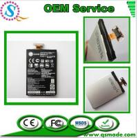 Buy cheap Mobile Phone Battery product