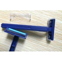 Buy cheap Disposable Razor product