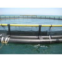 Buy cheap 80M perimeter net cage from wholesalers