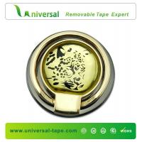 Buy cheap Mobile Phone Ring Holder Mobile Ring Holder China Manufacturer product