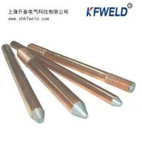 Buy cheap Copper Clad Steel Grounding Rod from Wholesalers