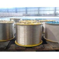 Buy cheap Steel cord for automobile tire product