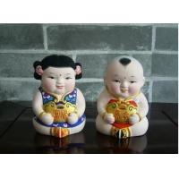 Buy cheap Vibration Speaker Clay Figurine vibration speaker from wholesalers