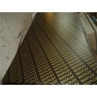 Buy cheap ROCPLEX film faced plywood product