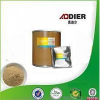 Buy cheap Acid cellulase:100,000u/g;200,000u/g for textile product
