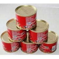Buy cheap Tomato paste 70g Canned_Tomato_Paste product