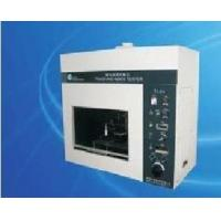 Buy cheap XM-8801 electric wire & cable fire test machine product