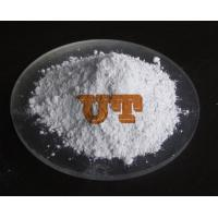 Buy cheap Ammonium Sulfate food grade product