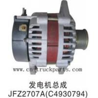 Buy cheap brushes alternator JFZ2707A from Wholesalers