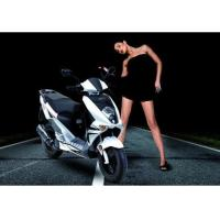 Buy cheap SCOOTER product