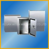 Buy cheap Power Distribution Case from Wholesalers