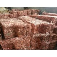 Buy cheap Metalware products Copper scrap from Wholesalers