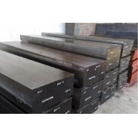 Buy cheap Mold steel W6Mo5Cr4V2(M2/1.3343/SKH51/Eh9) product