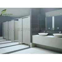 Buy cheap Toilet Partition from wholesalers