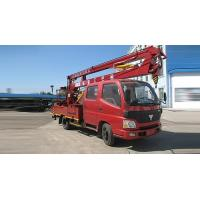 Buy cheap High-altitudeTruck Foton High-altitude from Wholesalers