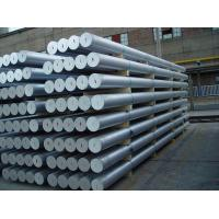 Buy cheap Raw Materials Aluminium rod product