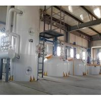 Buy cheap Oil refinery Sunflower oil refining machine 30T crude oil refinery product